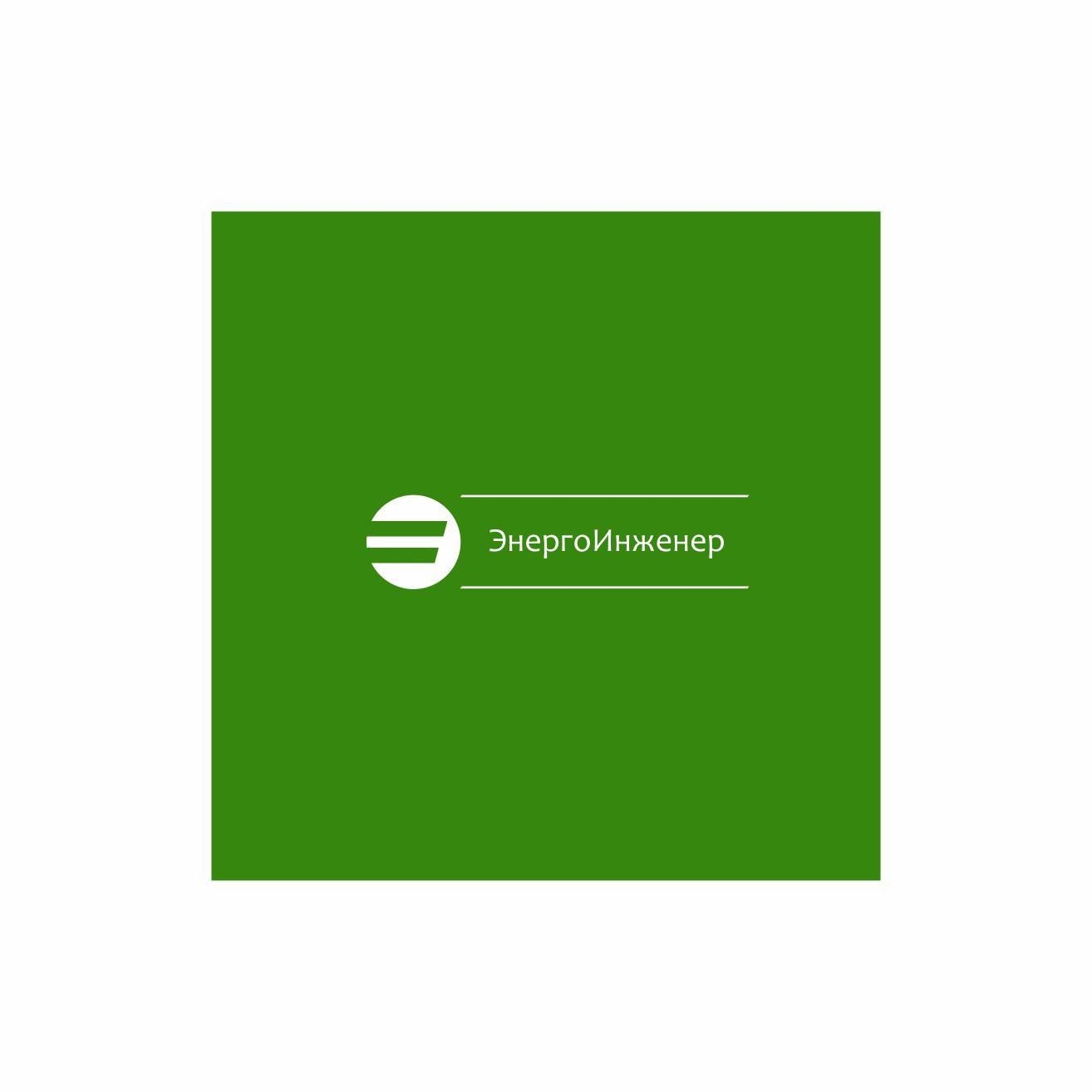 Логотип для инженерной компании фото f_91851c7f09919189.jpg