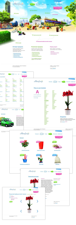 Дизайн сайта цветочной компании