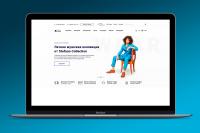 "Дизайн интернет-магазина ""Steffano Collection"""