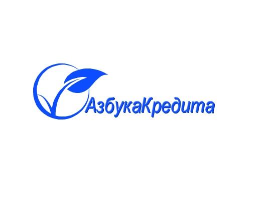 Разработать логотип для финансовой компании фото f_2215dea7c36c307a.jpg