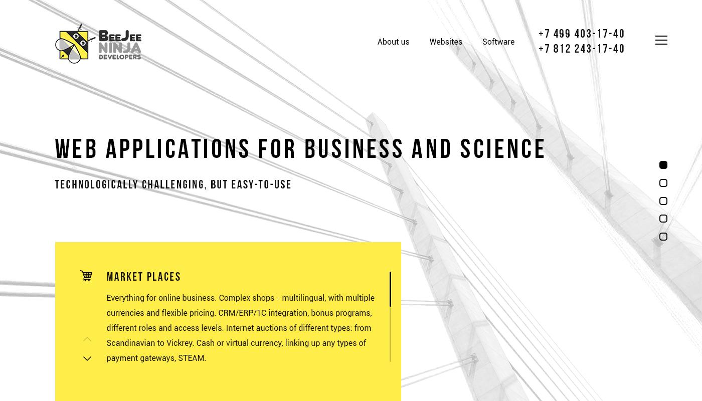 Концепт дизайна сайта в корпоративном стиле для IT компании фото f_28659491f3fd8270.jpg