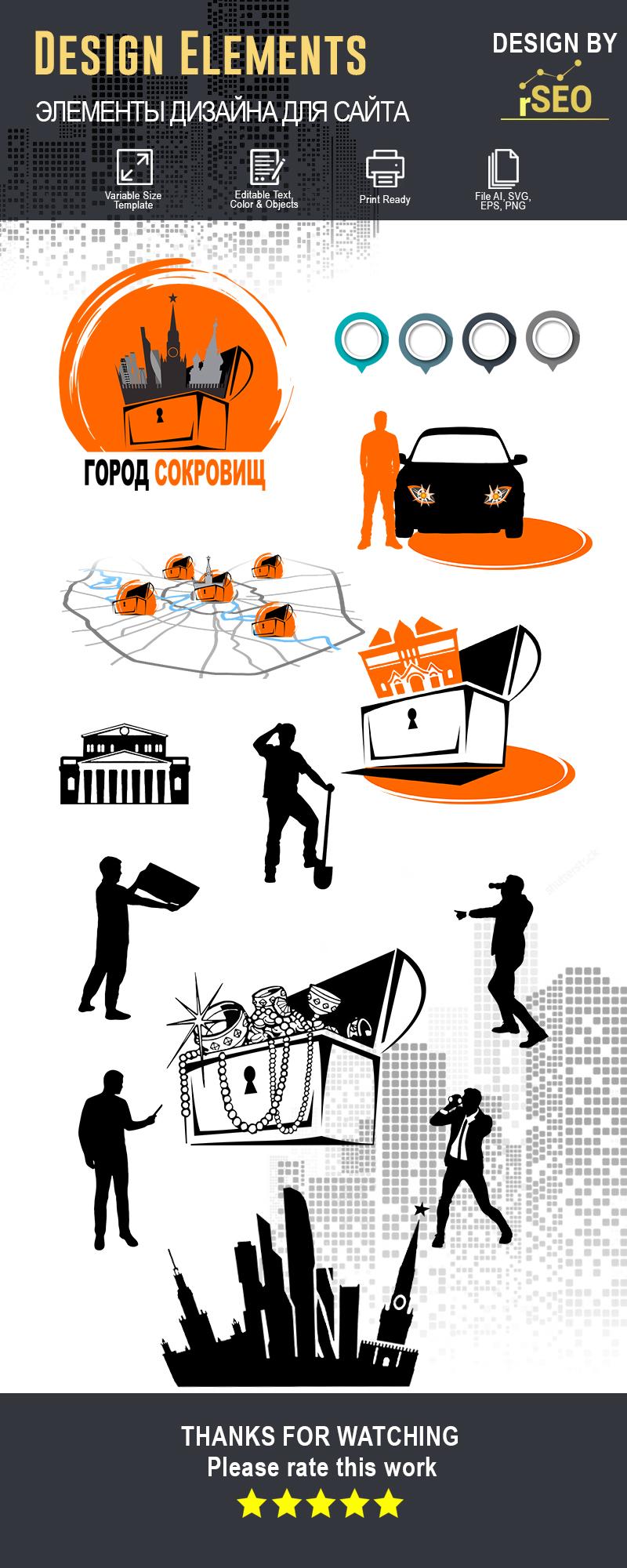Разработка иконок для интерактивного портала квестов Москвы