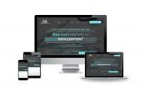 Дизайн интернет-агентства