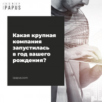 SMO iPapus Agency
