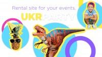 Разработка дизайна сайта ивент-агентства, Украина