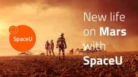 Дизайн сайта компании по космическому туризму