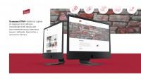 Дизайн официального интернет-магазина единственного в СНГ производителя строительных форм из PVP