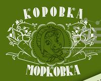 Дизайн логотипа магазина по продаже экологически чистых продуктов