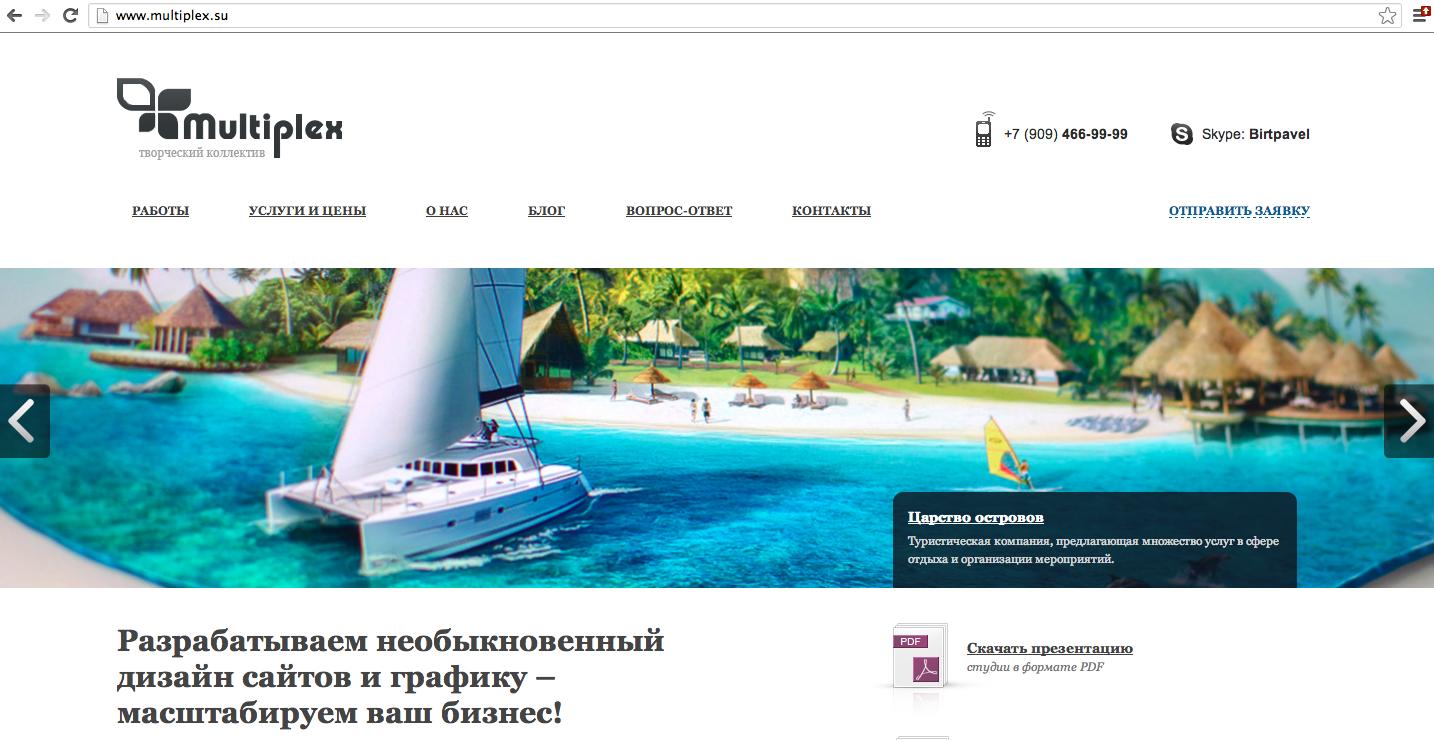 SEO аудит и наполнение сайта веб-студии (сайт на Битрикс)
