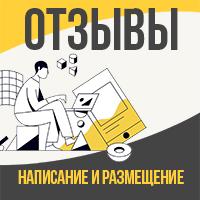 Скрытая реклама и создание имиджа интернет-магазину товаров для дома через блог Яндекс Маркет