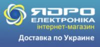 "Наполнение контентом интернет-магазина ""под ключ"""