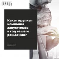 SMM продвижение/ведение iPapus Agency