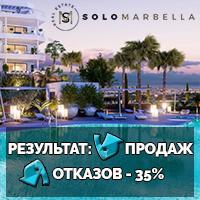 Снижение отказов на сайте на 35%, продажа и аренда недвижимости, Испания