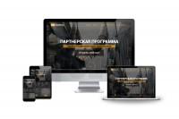 Адаптивный дизайн финансового портала