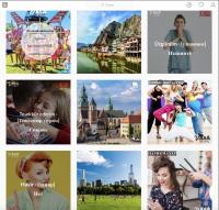 Оформление Инстаграм asaglobalua, дизайн Instagram, наполнение, ведение