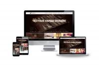 Адаптивный дизайн легкого информационного сайта