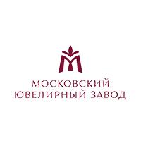 Московский Ювелирный Завод (МЮЗ)