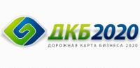 Наполнение правительственного портала Казахстана