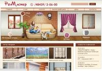 Наполнение и оптимизация сайта компании