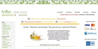 Внутренняя оптимизация интернет-магазина чая под Seopult