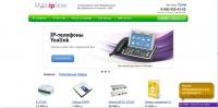 Внутренняя оптимизация интернет-магазина телефонии под Seopult