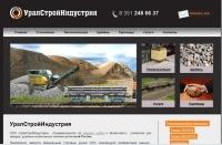 Внутренняя оптимизация и наполнение сайта завода