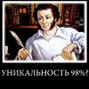 rozhkov1991