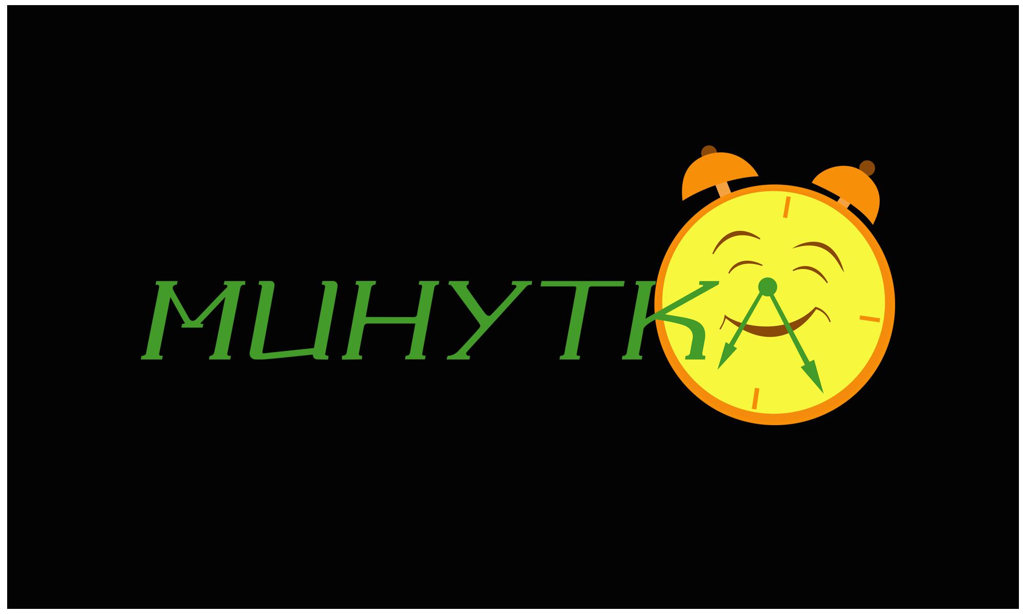 Нейминг + лого продуктовый минимаркет  фото f_9425c019ec617768.png