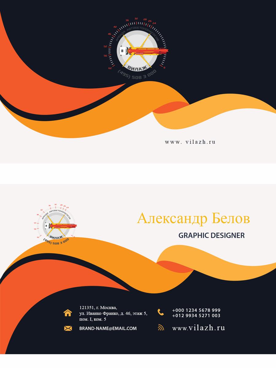 Разработать Брендбук с использованием готового логотипа фото f_4465fc0d8ecda97f.jpg