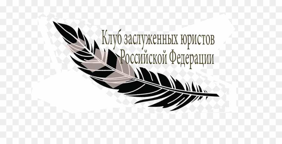 Разработка логотипа Совета (Клуба) заслуженных юристов Российской Федерации фото f_0115e3ede79280cb.jpg