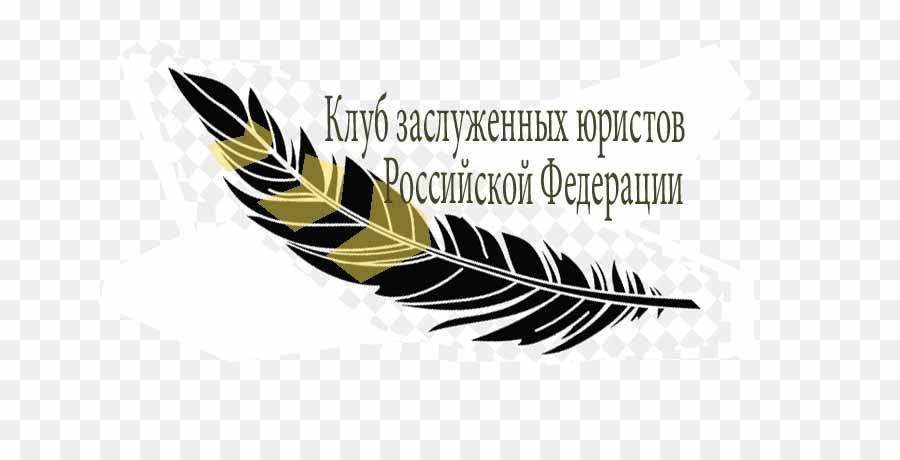 Разработка логотипа Совета (Клуба) заслуженных юристов Российской Федерации фото f_3875e3ee12ccd0b8.jpg