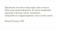 f_4635e3ee03d64b42.jpg