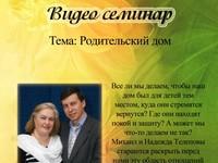 Дизайн плаката, объявления, банера и др.
