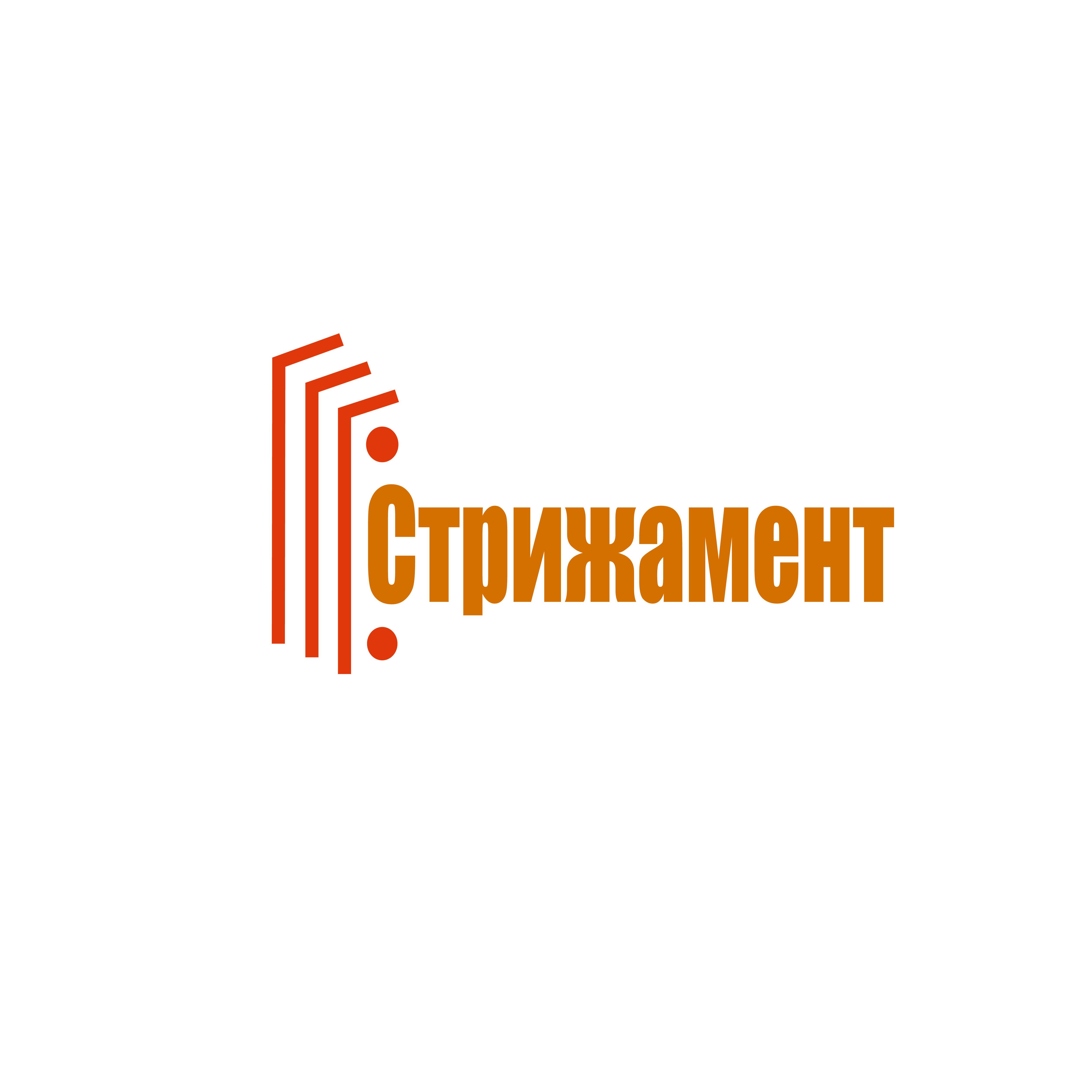 Дизайн лого бренда фото f_5045d4febfa33e89.jpg