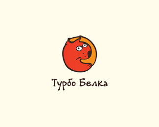 Турбо Белка