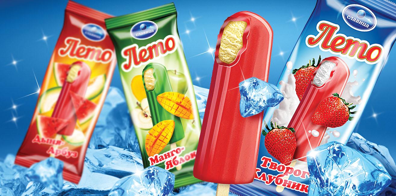 "Линейка мороженого ТМ ""Лето"", Славица"
