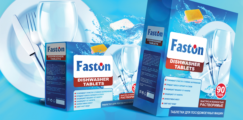 """Бренд """"Faston"""", таблетки для посудомоечных и стиральных машин"""