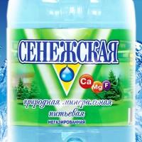 "Фирма ""Бобимекс"", ТМ ""Сенежская""(негаз)"