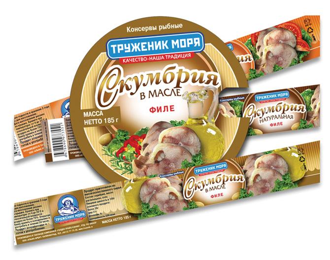 """скумбрия.серия консервов """"Труженик моря"""""""