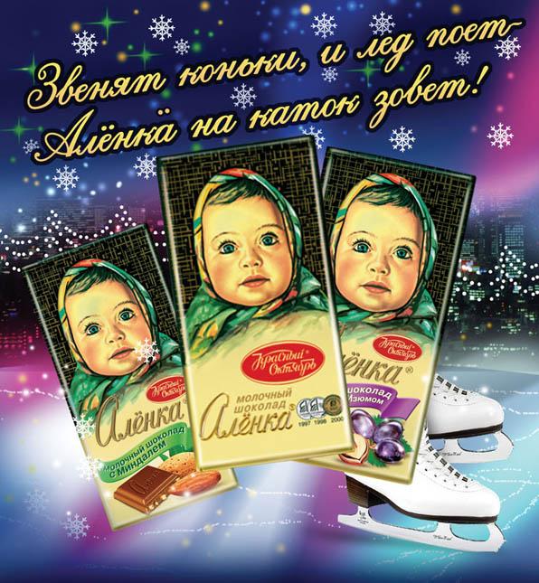 """""""Объединенные кондитеры""""  """"Аленка"""""""