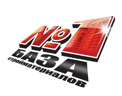 """Лого """"БАЗА №1"""""""