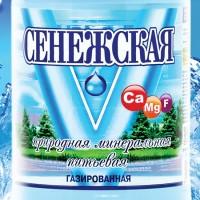 "Фирма ""Бобимекс"", ТМ ""Сенежская""(газ)"