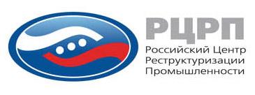 Лого РЦРП