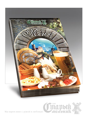 Сеть ресторанов «Старый мельник» меню