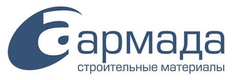 Фирма поставщик стройматериалов «Армада»