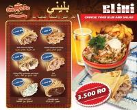 Русское кафе в Омане