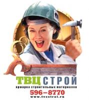 p.o.s. ТВЦ-Строй (воблер)