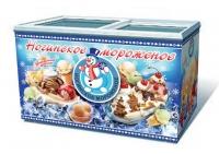 Ларь для мороженого - НХК