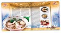 Эскиз разворота журнала «Вкус Японии»