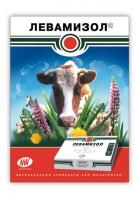 ООО «Мосагроген» листовка из серии препаратов для жи